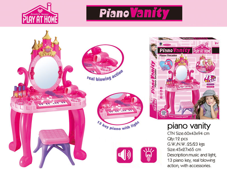 piano-vanity-1.jpg